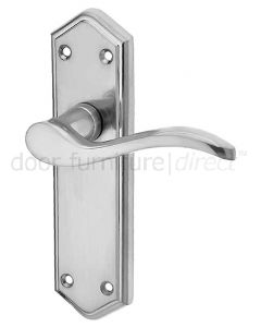 Paris Satin Chrome Latch Handles 168x47mm