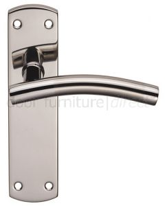 Steelworx Duo Stainless Steel Curved Lever Latch Set