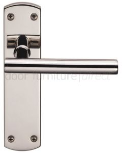 Steelworx Stainless Steel T-Bar Lever Latch Set